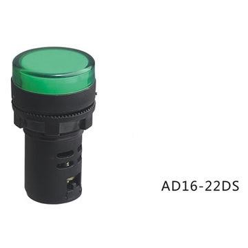 Индикаторна лампа LED, AD16-22DS, 220 VAC, зелена