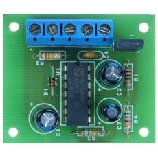 Автомобилна алармена система HK1005