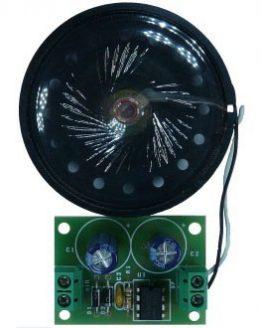 Електронен звънец HK1055 с LA1240A